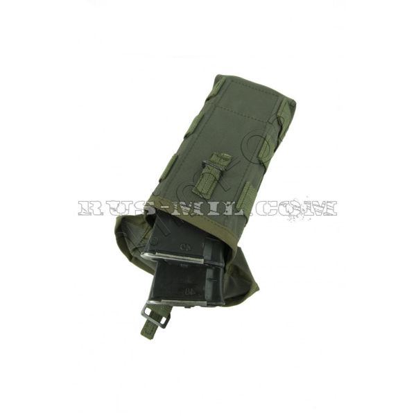 Аk 2 molle silent pouch