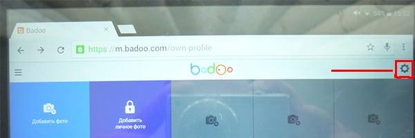 Blockiert badoo profil Sieht eine