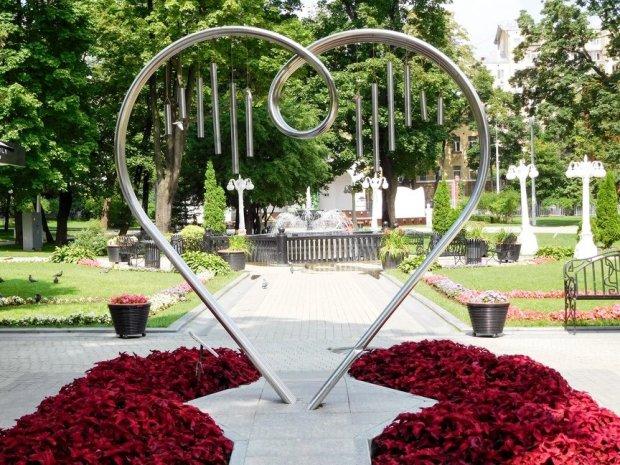 حديقة الإرميتاج في موسكو