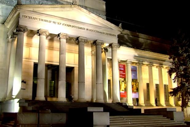 """متحف الدولة للفنون الجميلة """"بوشكين"""""""