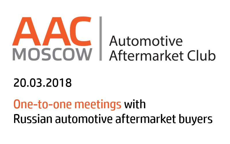 AAC Moscow - Slider Russian automotive aftermarket