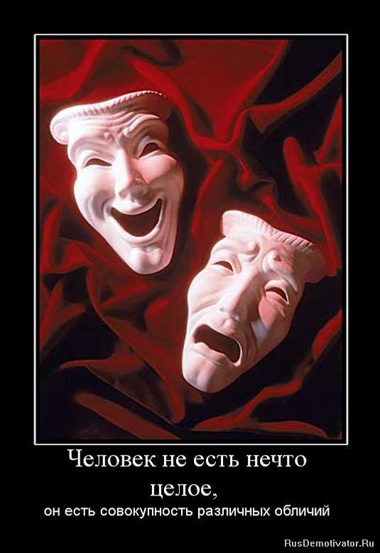Разные демотиваторы и мотиваторы по-русски - Демотиваторы ...