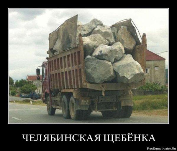 Фото Челябинск Суровый
