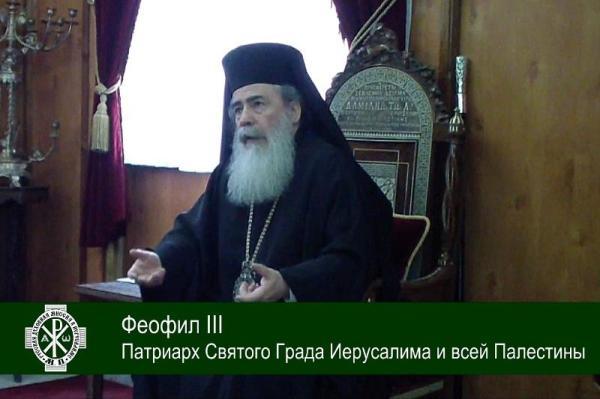 Патриарх Феофил: «Снятие плиты с Гроба Господня – это ...