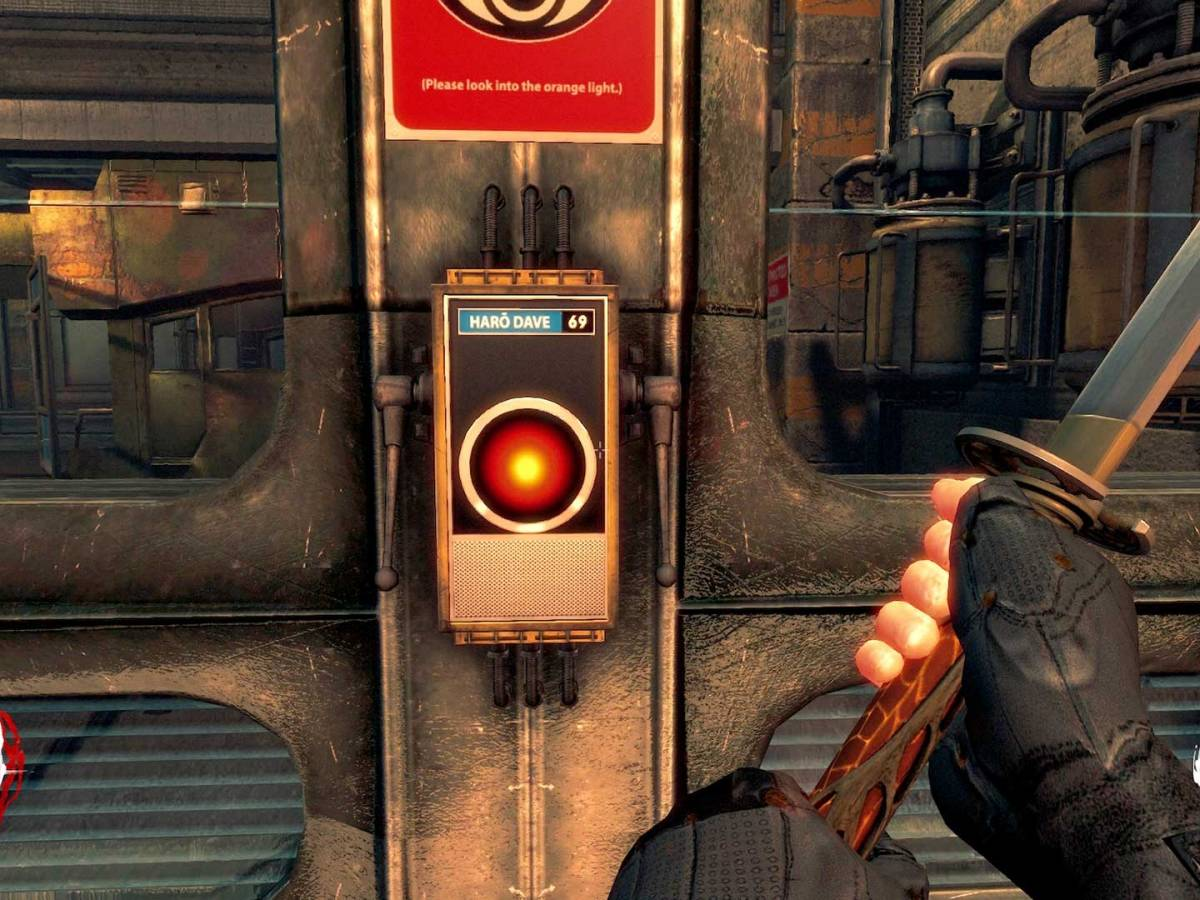 Shadow Warrior Easter Egg - Hal 9000