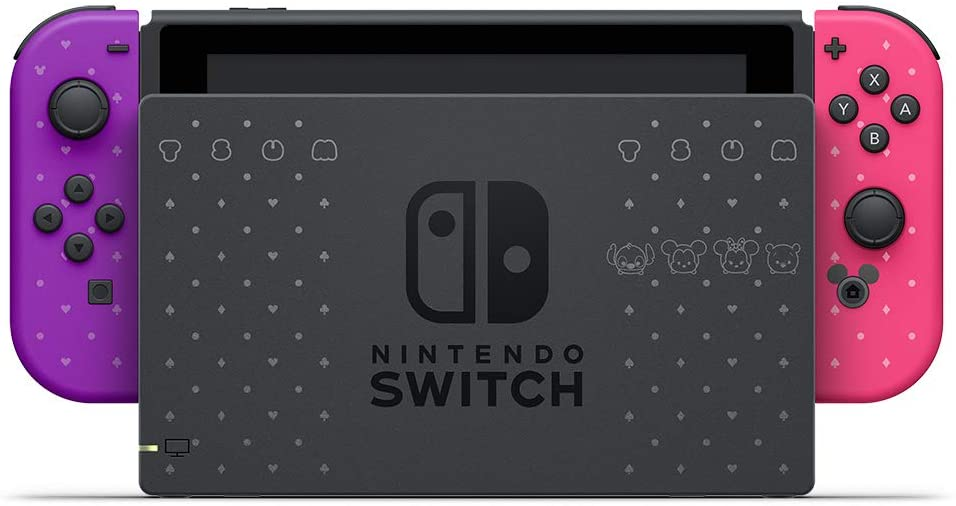 Quelle: Nintendo - Nintendo Switch: Tsum Tsum - Limited Edition