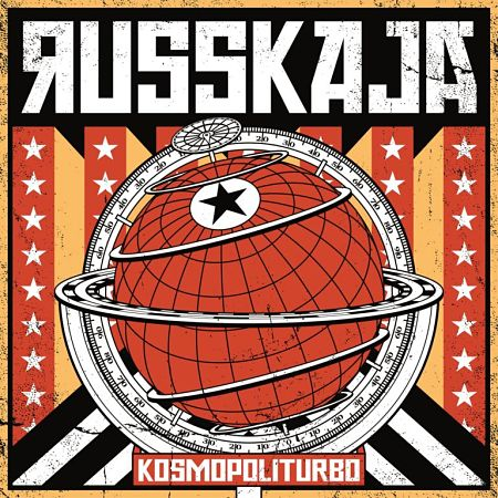 Russkaja Kosmopoliturbo album review