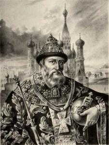 Царская Россия