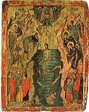 Крещение. Икона. Середина XIV века. Национальный музей, Белград