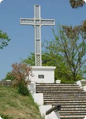 Памятник Архипу Осипову