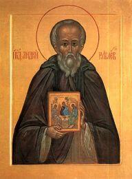 Св. преподобный Андрей Рублев
