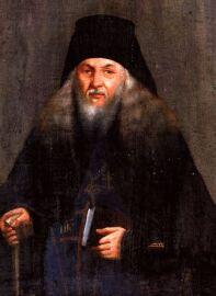 Преподобный Лев Отпинский