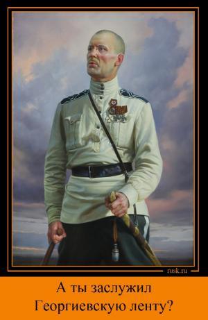 генерал-лейтенант Н.С. Тимановский