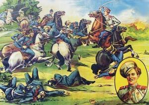 Плакат, изображающий подвиг казака Кузьмы Фирсовича Крючкова