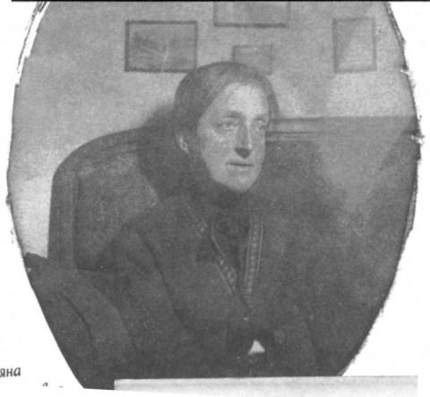 Мама, Татьяна Александровна Арцыбушева. Фото из архива А.П. Арцыбушева