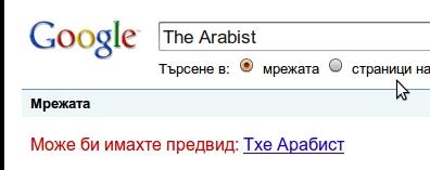 arabist