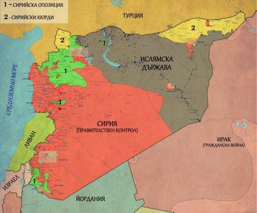 Сирия - 13,10,2014г.