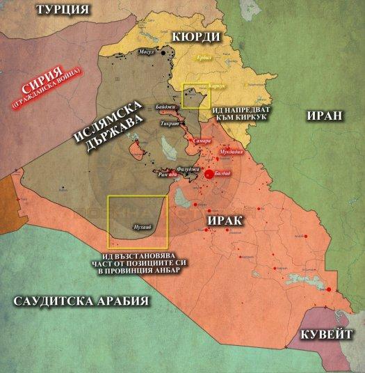 Iraq10022015