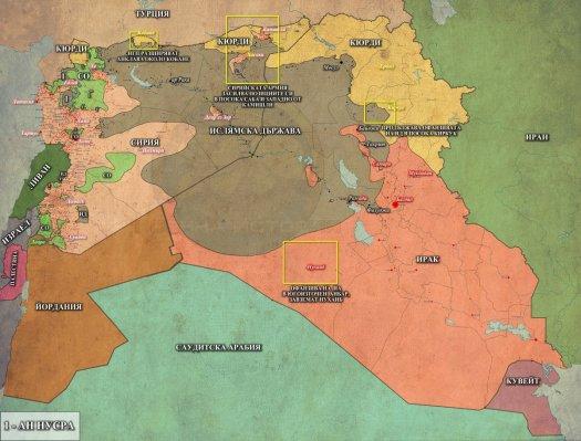 Сирия и ирак, 09,02,2015г.