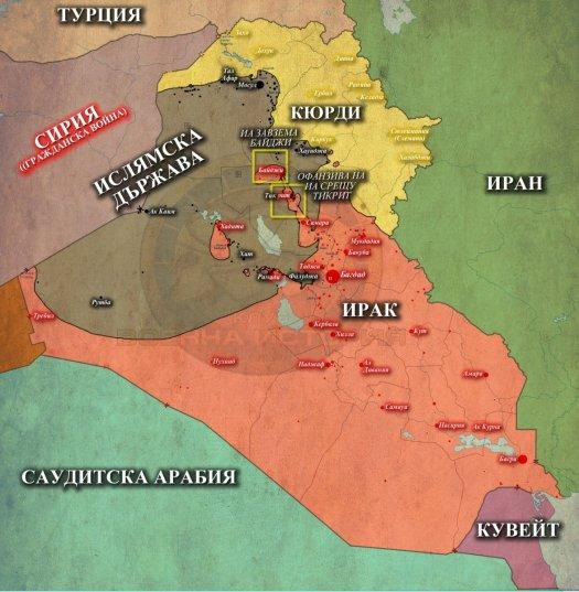Ирак, 04,03,2015г.