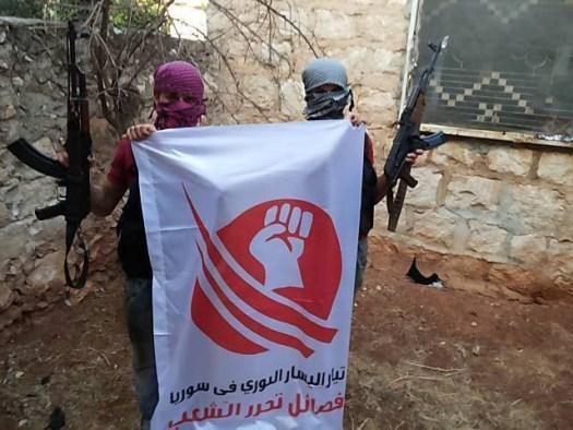 Членове на лявата опозиционна група Фракция за освобождение на народа, Хама, 2012.