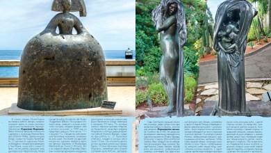 Photo of 4 уникальные скульптуры в Монако