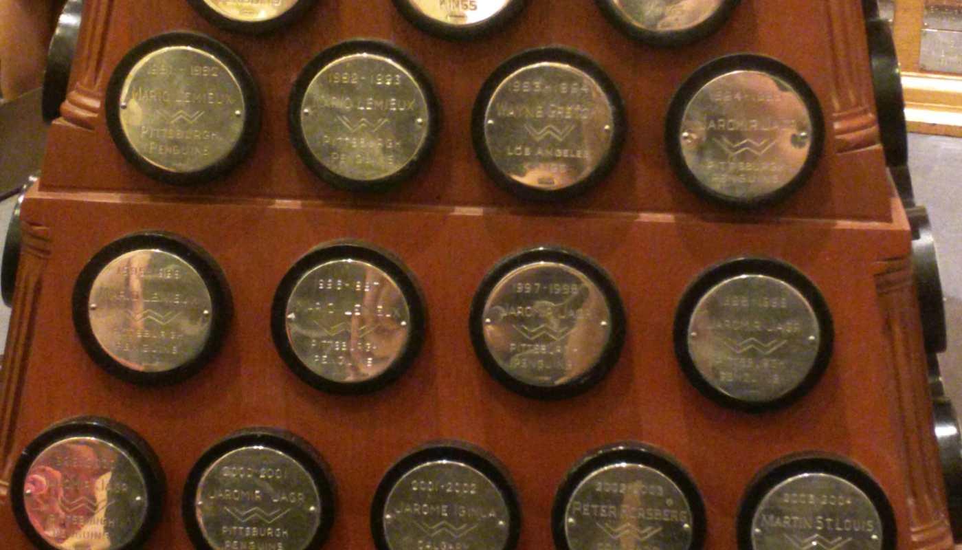 mgm nhl trophies (31)