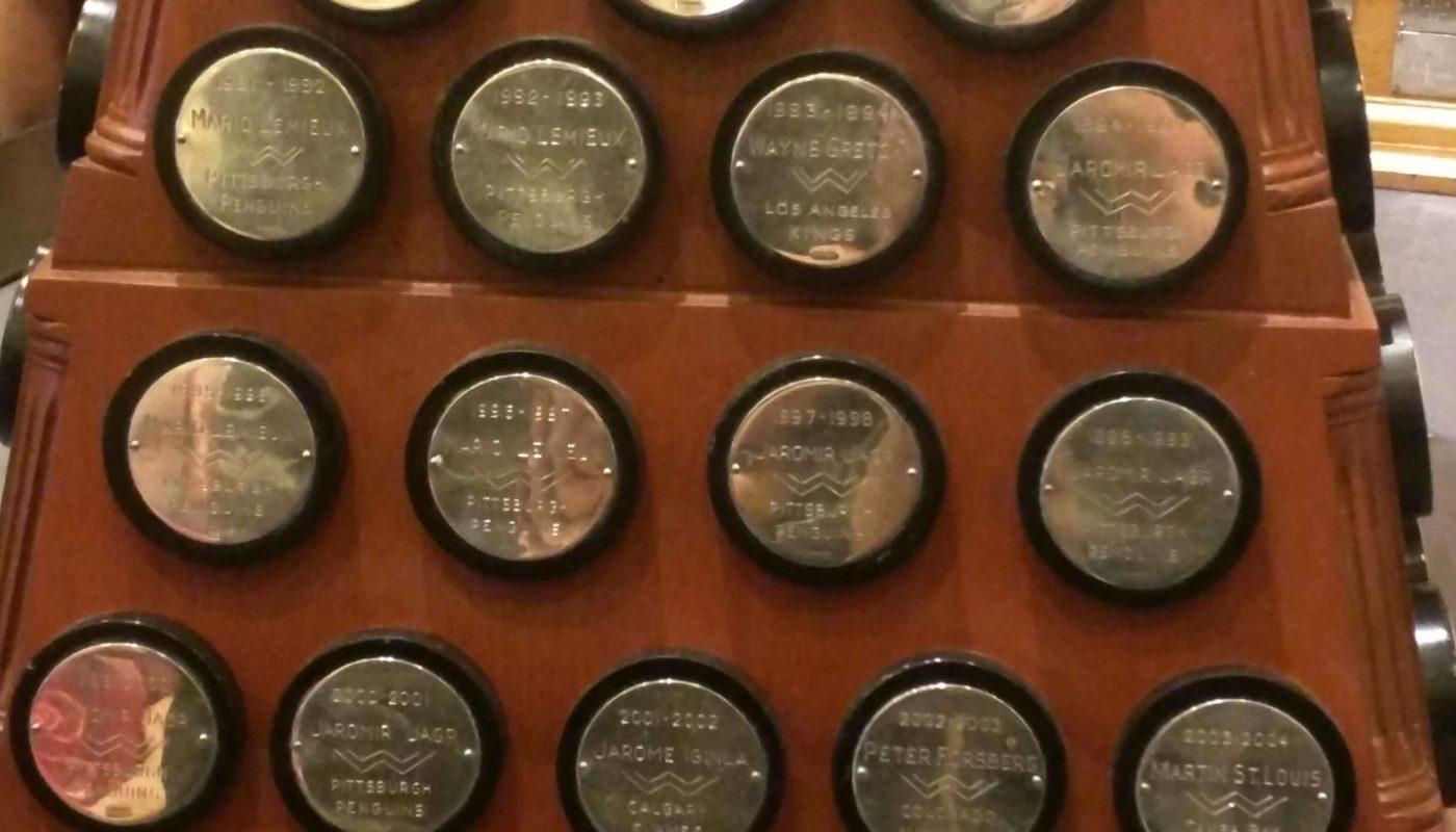 mgm nhl trophies (32)