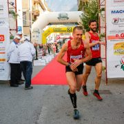 Trofeo Vanoni Mountain Race 4