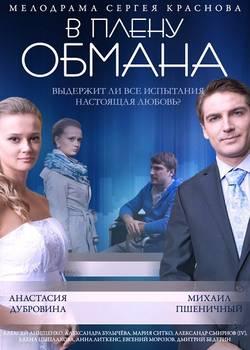 Чернобыль. Зона отчуждения 2 сезон (2017) смотреть фильм ...