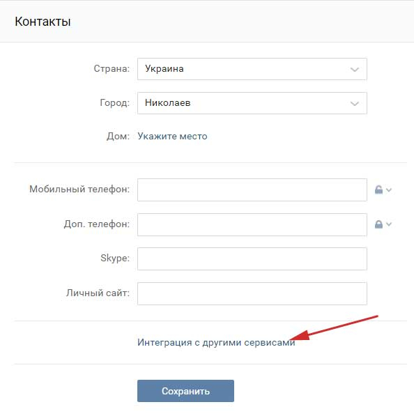 Как отправить пост из инстаграма в контакт – Репост из ...
