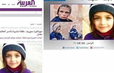 Neither of these images are from Madaya