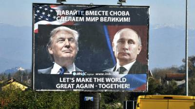 https://i1.wp.com/russia-insider.com/sites/insider/files/styles/s400/public/billboard-trump-putin.jpg