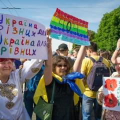 Гей-парад в Киеве успешно эвакуирован. Жертв нет: фоторепортаж
