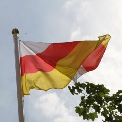 Prospects for uniting South Ossetia: opinions of Russian experts