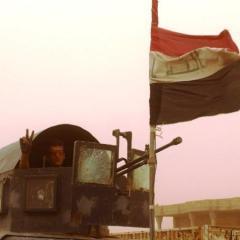 Iraq forces retake Fallujah from Islamic State