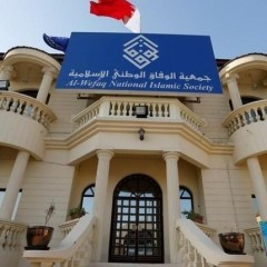 Bahrain revokes citizenship of top Shiite cleric