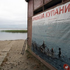 Day of Mourning After Russian Boat Accident Kills 14 Children