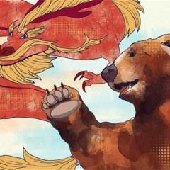 Новый путь из Китая в Россию призван стать частью глобального маршрута