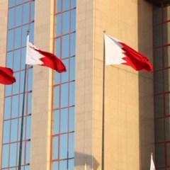 Bahrain says dismantles Iran-linked militant cell