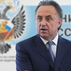 Мутко заявил, что Россия может прекратить финансирование WADA