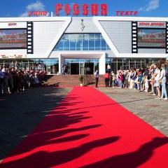 Жерар Депардье открыл культурный центр в Саранске