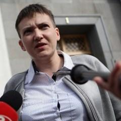 Савченко призвала снять неприкосновенность с президента, депутатов и судей