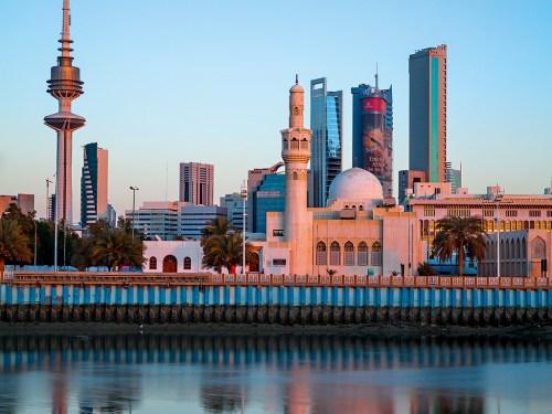 KAMCO-Kuwait
