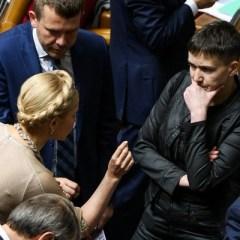 Юлия Тимошенко обратилась к Надежде Савченко с ленинским призывом