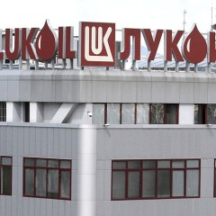Iran's oil minister urges implementation of agreements with Russia's Lukoil