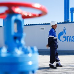 Ukrainian Supreme Court rejects Gazprom's $3.4 bln antitrust fine appeal