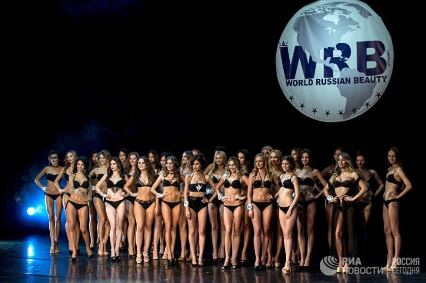 В фестивале World Russian Beauty приняли участие более 50 организаций и компаний, более 100 конкурсантов из 12 стран и более 50 городов.