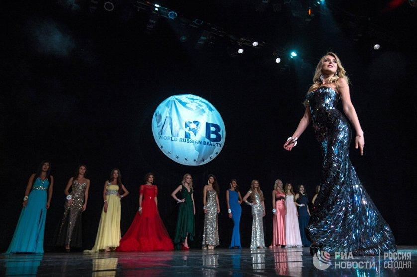 Участницы Всероссийского конкурса красоты Miss World Russian Beauty.