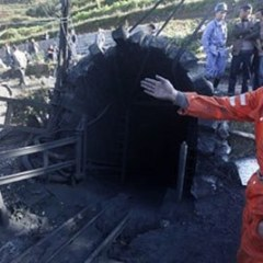 'Illegal' coal mining cause of deadly explosion killed 19 in northern China